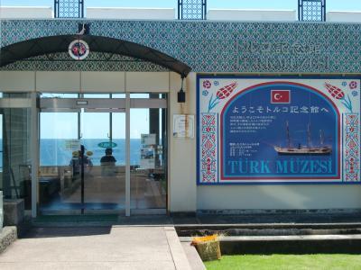 トルコ記念館1