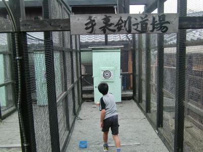 忍者屋敷2