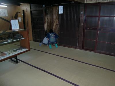 忍者屋敷3