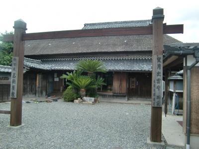 忍者屋敷4