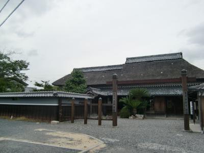 忍者屋敷5