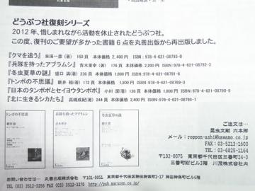 2014012902.jpg