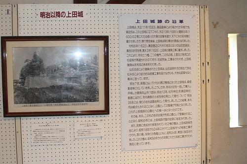 上田城130814p2