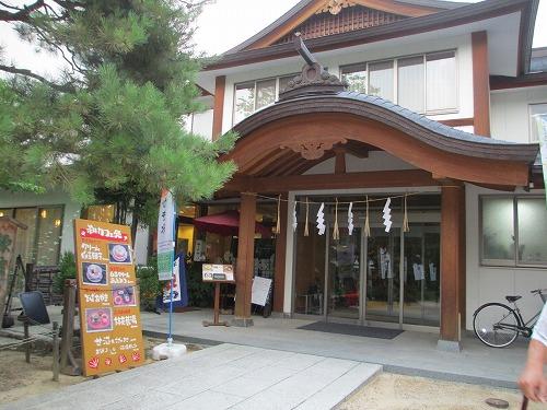 神道庵130816p2