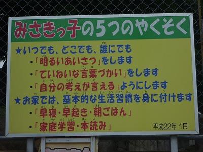 P1160906.jpg
