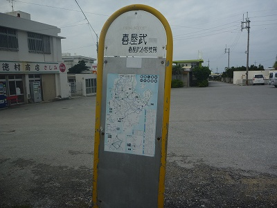P1160955.jpg