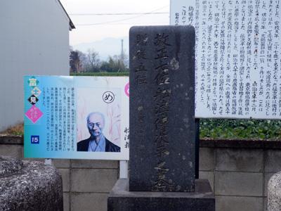伝次平さんのお墓
