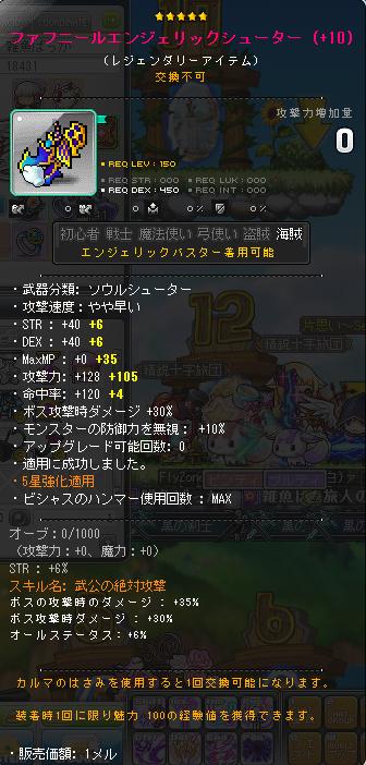 150武器