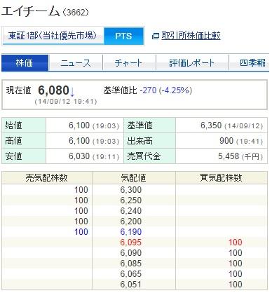 9-12-2_20140912215020ccd.jpg