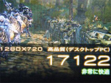 20140121a.jpg