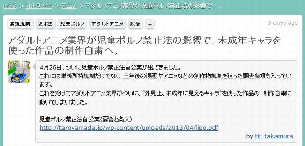 animead001.jpg