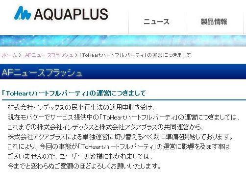 aquap00274.jpg