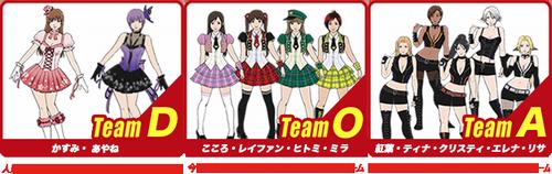 btn_team_doa.png