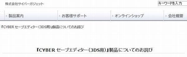 cyber0016.jpg
