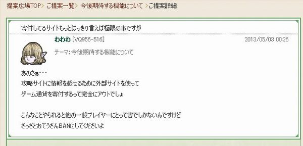 dq10hiroba005.jpg