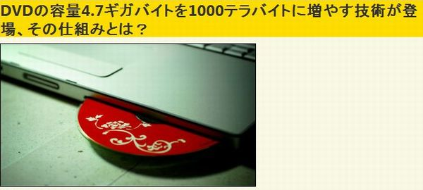 dvd47001.jpg