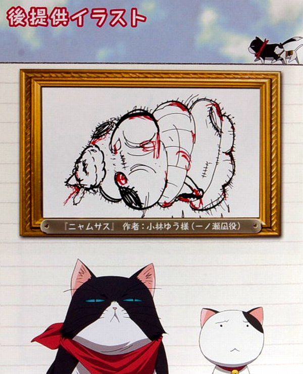 kobagahaku003.jpg