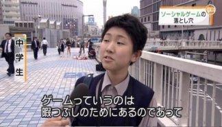 game_himatubushi.jpg