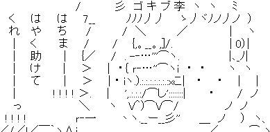 goki_hatima.jpg