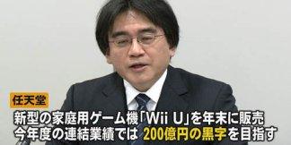 nintendo_akaji_setsumei_02_title.jpg