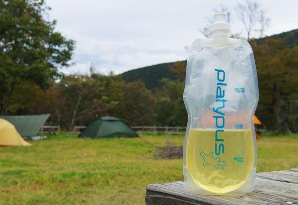 hikecamp201320.jpg