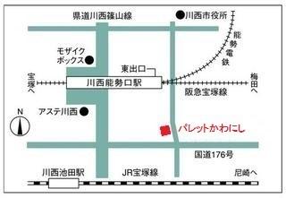 改々H20_new_map