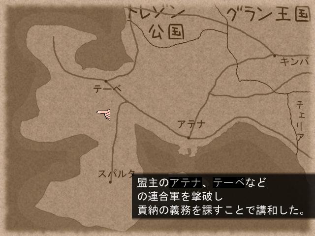 ScreenShot_2013_1106_18_51_33.png