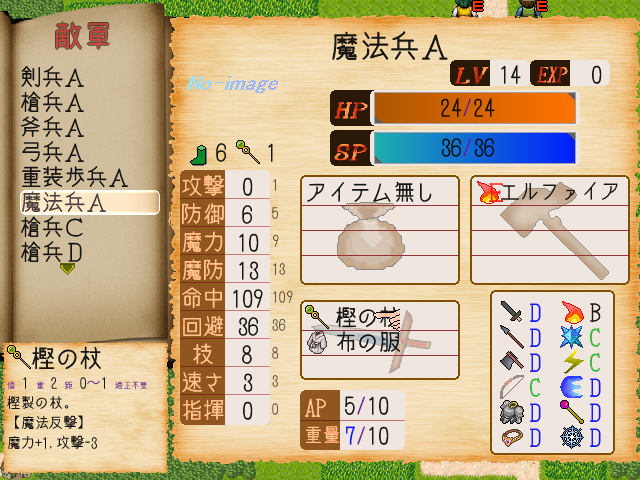 ScreenShot_2013_1114_19_53_43.png