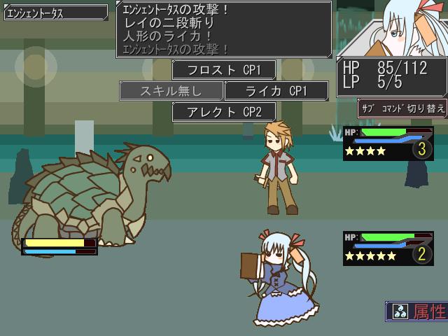 【合作】戦闘画面