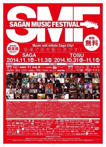 SMF2014.jpg