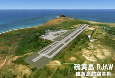 空想機長日誌 FSX/P3D 硫黄島航...