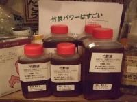2013_052313・5・23竹酢液0007