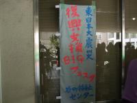 2013_060213・5・31フェスタ0006