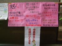 2013_060213・5・31フェスタ0005