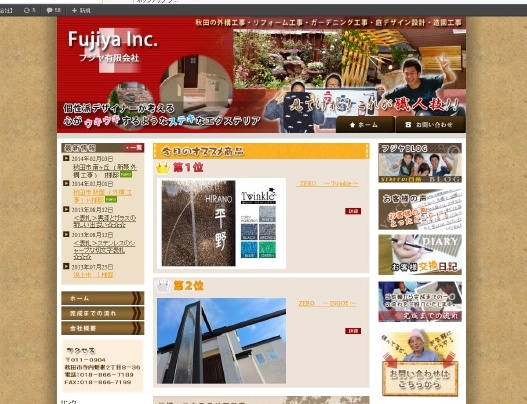 Page1_201402041730006d9.jpg