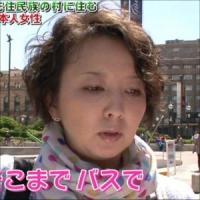 takahashi001