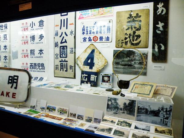 鶴屋大鉄道展