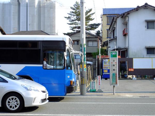 子飼橋バス停。