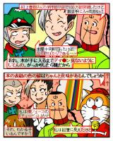 村上春樹さんの新刊、7日で100万部突破。