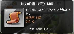131103_120455.jpg