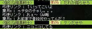 131109_220739.jpg