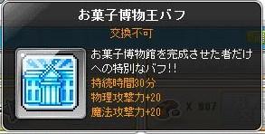131113_193126.jpg