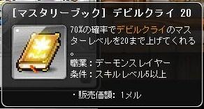 131121_184353.jpg