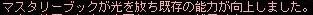 131121_190015.jpg