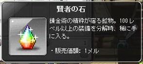131122_172512.jpg