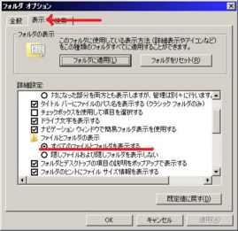 ini005.jpg