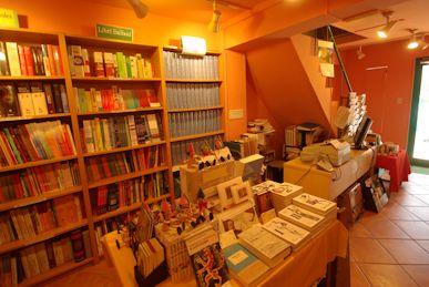 イタリア書店