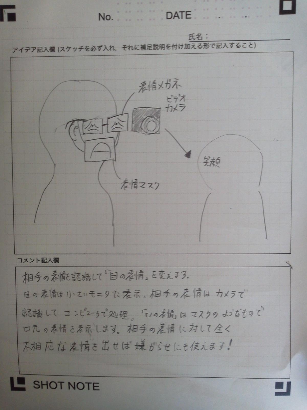 P1000077.jpg