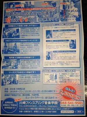 14223読売チラシ1