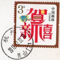 CN5_convert_20130804110615.jpg